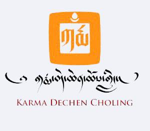 Karma Dechen Choling in Herefordshire, England